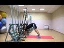 Качели Юлина. Упражнение из йоги. Собака мордой вниз в динамике на тренажёре!!