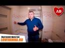 Ремонт ванной и туалетной комнатыВанная мечты обзор Удаленный доступ Сестрорецке #33