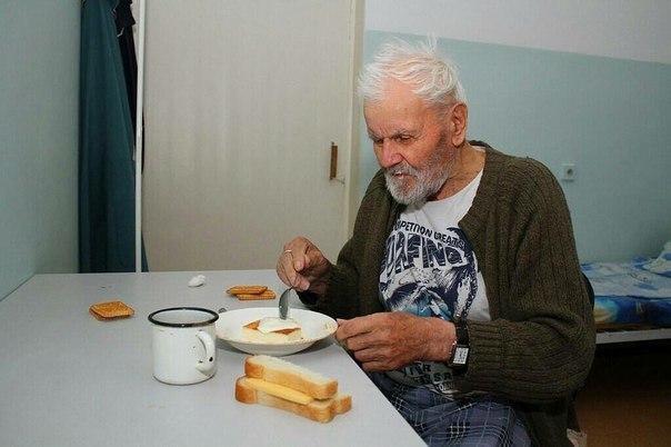 Берегите и уважайте стариков!