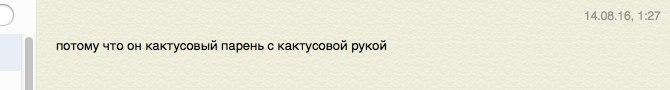 Сашка Филяев | Москва