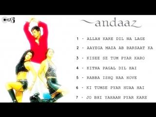 Andaaz _ Audio Jukebox _ Nadeem - Shravan _ Akshay Kumar _ Superhit Bollywood Hindi Songs