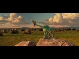 Трейлер_ «Хороший динозавр _ The Good Dinosaur» 2015