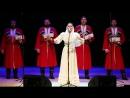 Кубанский казачий хор  - Господи, помилуй