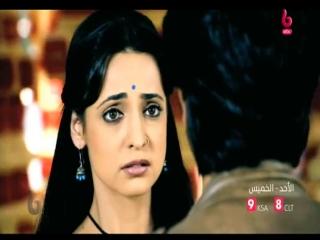Цвета страсти тизер на арабском МБС Болливуд