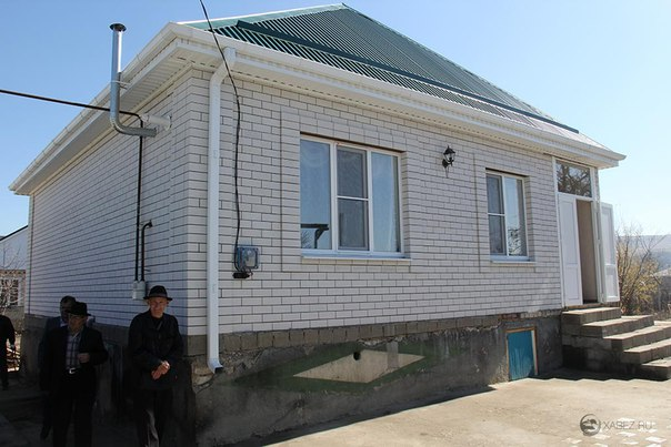 Погорельцам из аула Хабез подарили новый дом