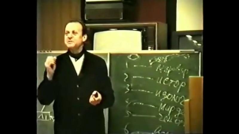 Отрывок из лекции в ФСБ 03г от dotu ru