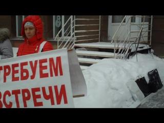 Пикет у здания Пол. Пред. Президента РФ 02.03.2016г. (1)