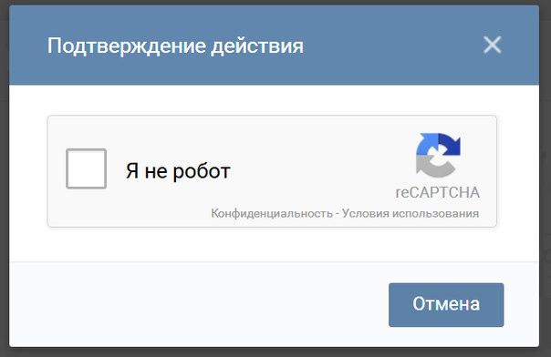 Сайт для узнавания пароля вк
