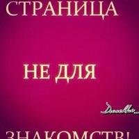 Хава Уматгериева-Замужем