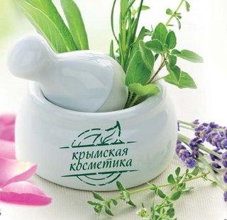 Крымская косметика бердск