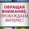 Эксперт наружной рекламы Иваново