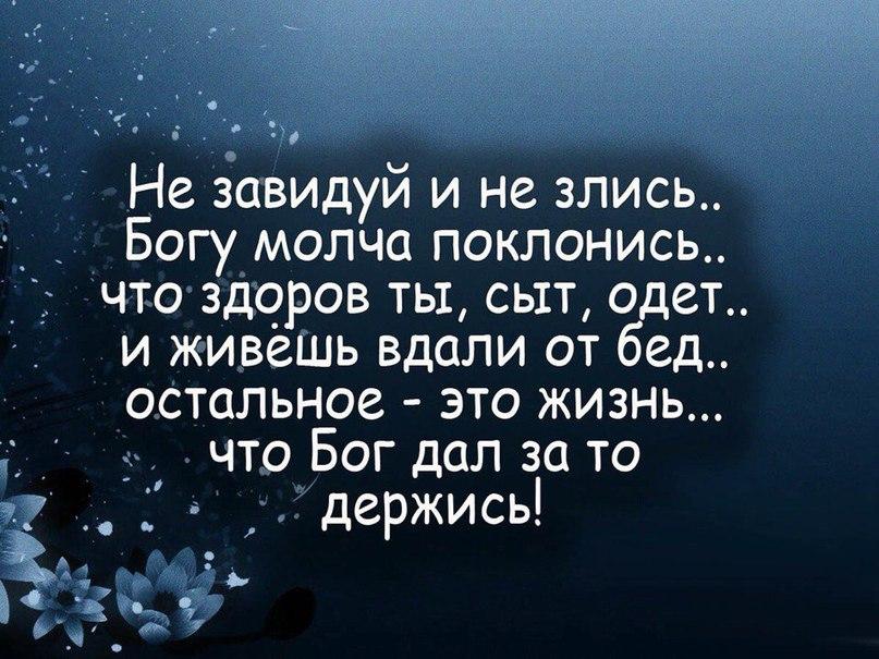 Василь Панас |