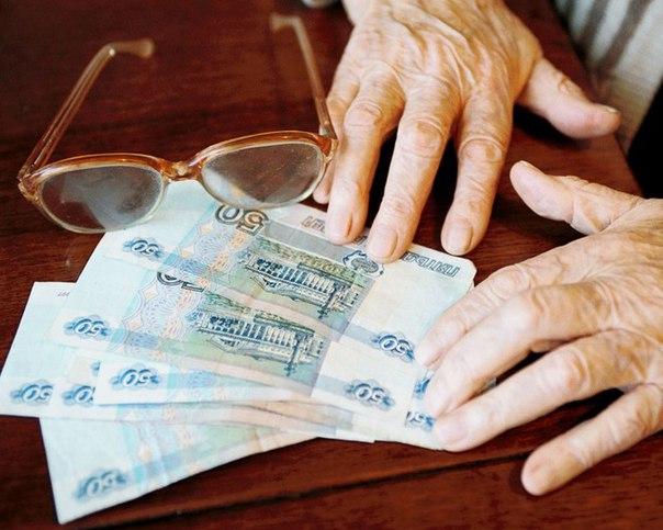С 1 апреля социальные пенсии и пенсии по государственному пенсионному обеспечению вырастут на 4%