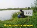 Девушки на рыбалке и другие приколы