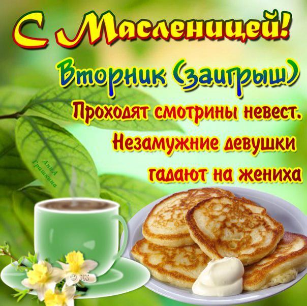 Фото №406850567 со страницы Елены Исаевой