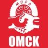 Профсоюз МПРА - ОМСК