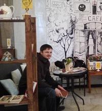 Wowik Tyurikov