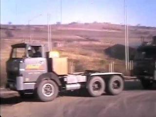 1975 Destination IRAN