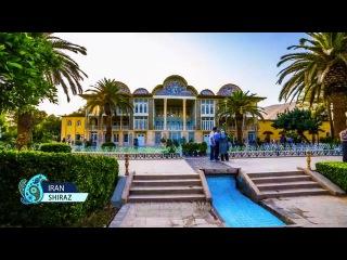 Persian Gardens. Iran (2015)