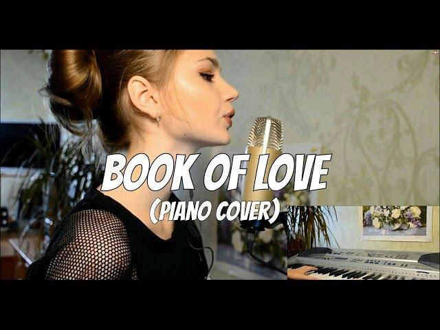 Felix Jaehn (feat. Polina) - Book of Love (piano cover) Nancy Way