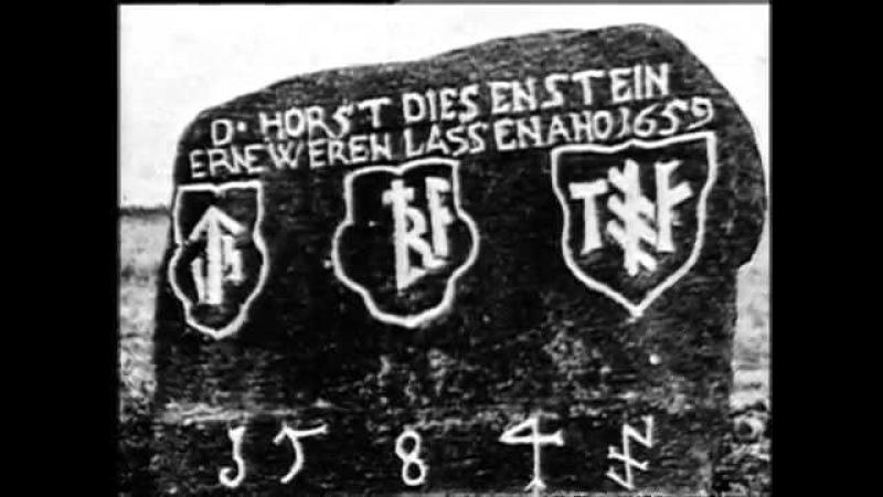 Нацизм Оккультные теории Третьего Рейха Мистика Магия Астрология