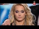 Победа АИДЫ НИКОЛАЙЧУК на Шоу X-ФАКТОР-3 05.01.2013