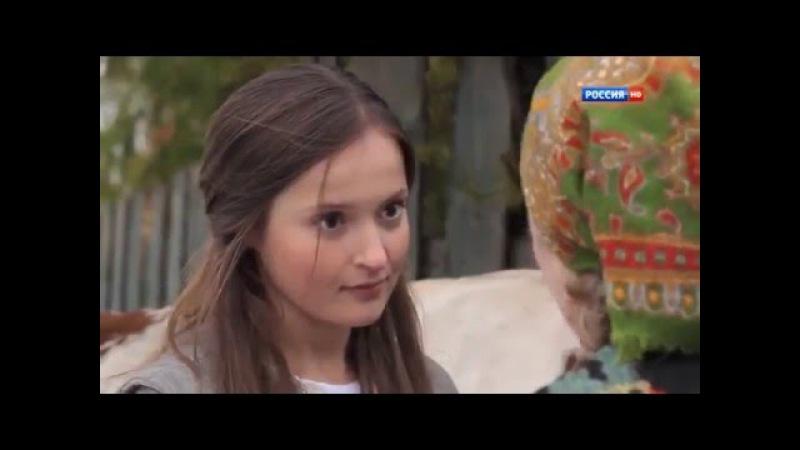 ❤ Фильм про деревенский роман односерийный ➠ Серебристый звон ручья 2012 ❣❣❣