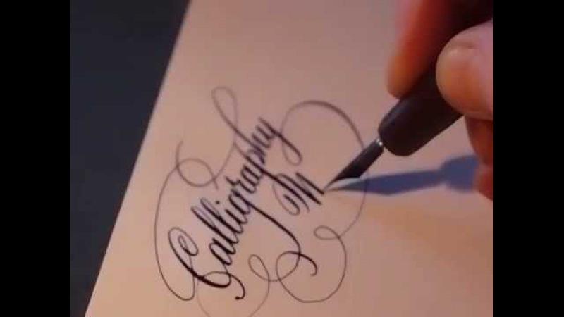 Calligraphy masters - handwriting