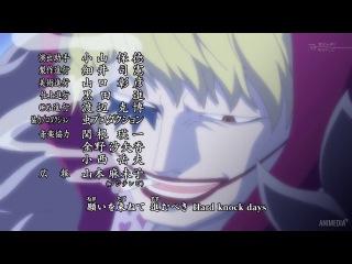 One Piece / Ван Пис (723 серия) [Nazel]