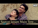 Saaton Janam Main Tere | Dilwale Songs | Ajay Devgan | Raveena Tandon | Alka Yagnik | Filmigaane