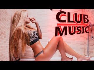 Новинки клубной танцевальной музыки 2016 (Слушать треки это лучше чем гиг порно больший сын без регистрации чат игры просто изнасилование gjhyj gjhyj f жесткое скачать секс)