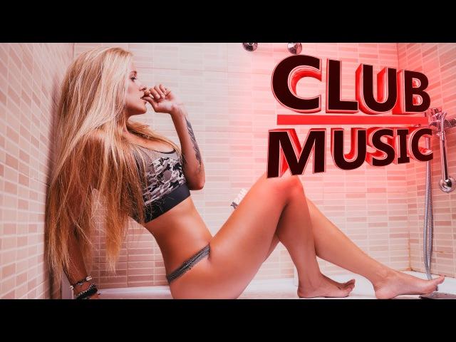 New Best Hip Hop Urban RnB Top Club Music Mix 2016 - CLUB MUSIC