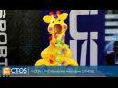 Музыкальный жирафик с машинками от Уняша прокатКоролев жираф интерактивные игрушки