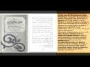 Ученые Ислама о том что Аллаh без образа и места