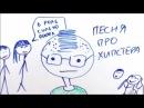 Terraria Play Ивангай EeOneGuy Одно из первых видео Ивангая