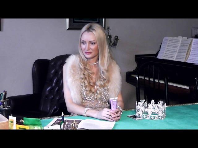 Миссис Мира Алена Василайте в гостях у Савелова Дерябина А М