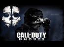 Call of Duty Ghost Лучшие моменты