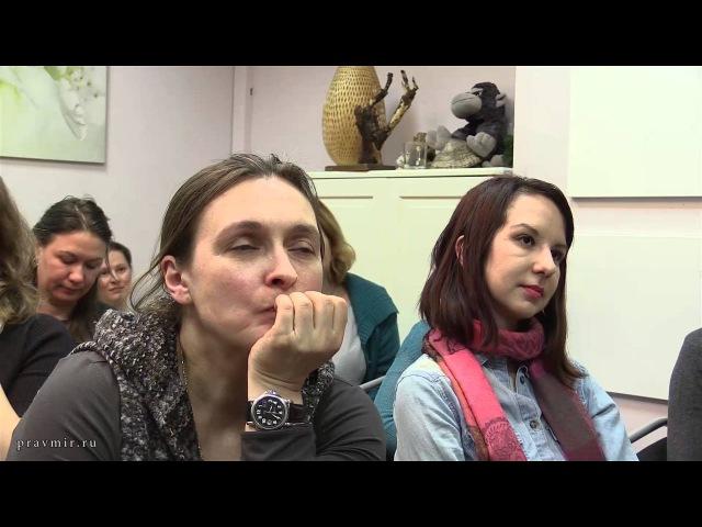 Катерина Мурашова Существует ли правильное воспитание