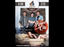 Royal City cover band - Miserlou & Smells Like Teen Spirit (Dick Dale & Nirvana cover