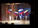 Танец с флагами