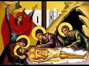 Orthodox Holy Friday Днесь висит на Древе
