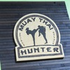 Mogilev Hunter-Gym