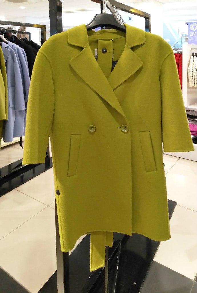 Пальто В Тюмени