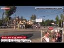 Наблюдателями на выборах в ДНР стали парламентарии из Евросоюза