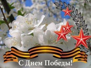 Коллективы ДК металлургов участвуют в мероприятиях, приуроченных ко Дню Победы