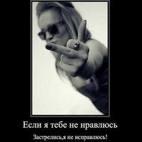 Евсеева Вера (Суворова)