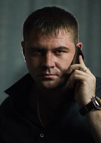 Логинов Сергей