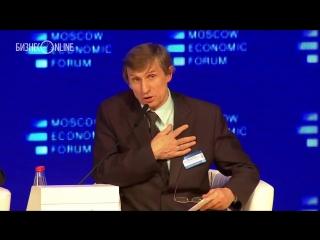 Московский экономический форум - МЭФ 2016- Ию, Мельниченко, Потапенко