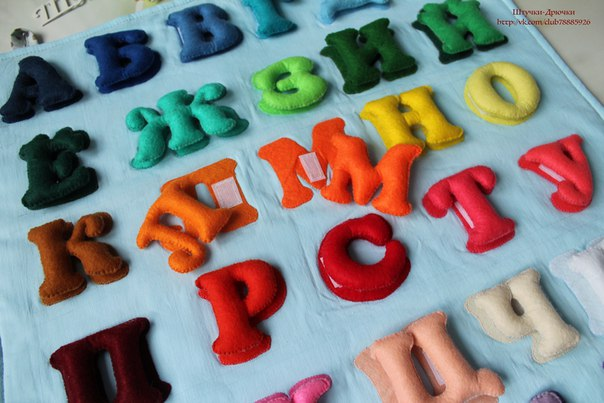 Как сделать алфавит из фетра видео