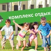 ЗКО Карагайский